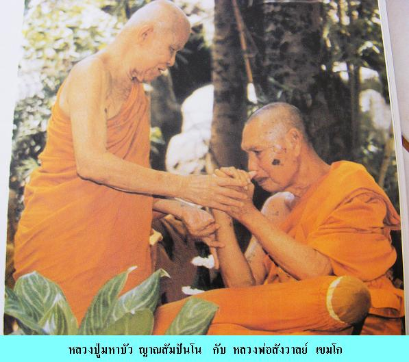 รูปภาพ